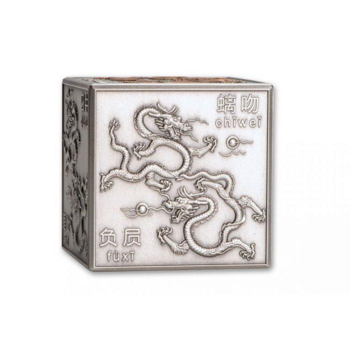 dragon 0005